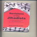 Revisions of the Jihadists
